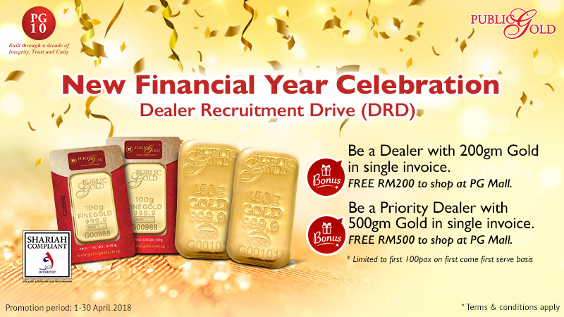New Financial Year Celebration (DRD)